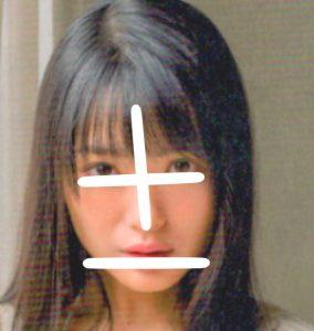 北原里英さんの顔バランス診断