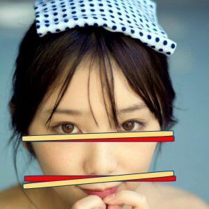 乃木坂46与田祐希 温泉日和 FRIDAY 2020年1月3日号